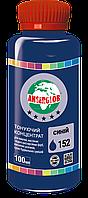 Тонирующий концентрат ANSERGLOB №152 синий, 100мл
