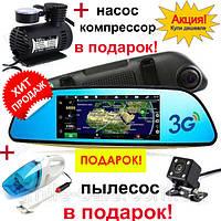 """Видеорегистратор 7.0"""" D35. GPS, WiFI, Android, Full HD 1080 P. Сенсорное зеркало видеорегистратор."""