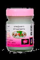 Тайський білий бальзам з Лотосом Кулаб 50г