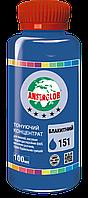 Тонирующий концентрат ANSERGLOB №151 голубой, 100мл