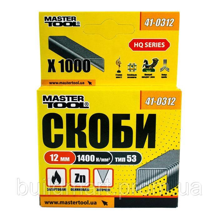 Скобы для строительного степлера 12 мм. (1000шт.) Master Tool
