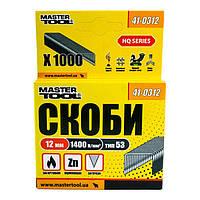 Скобы для строительного степлера 12 мм. (1000шт.) Master Tool, фото 1