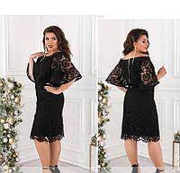 / Размер 50,52,54,56,58,60 / Женское нарядное гипюровое платье большого размера / 147Б-Черный