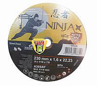 Диск отрезной по металлу / нержав. стали NINJA ТМ VIROK ( 230 мм х 1,6 х 22,23 ), 65V229