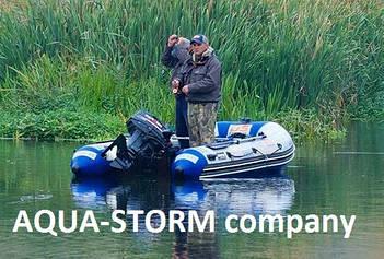 Лодки надувные из пвх Storm
