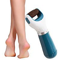 Роликовая электро-пилка Шоль на батарейках для стоп уход за ногами электрическая Реплика