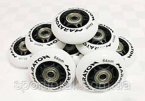 Колеса для роликових ковзанів з підшипниками MARATON (8 шт.) d-64мм