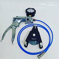 Пневматический инжектор с насосом для ремонта сколов  Glass Master фирмы Trotech USA