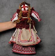 Кукла-мотанка, мотанка ручной работы, фото 1