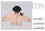 Курточка мех, утеплитель термоволокно, подклад микрофлис, бежевый, Моне, р.140,152, фото 6