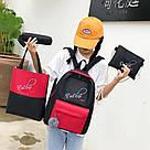 Рюкзак набор для девочки 4 предмета (сумка, клатч, пенал)с помпоном., фото 4