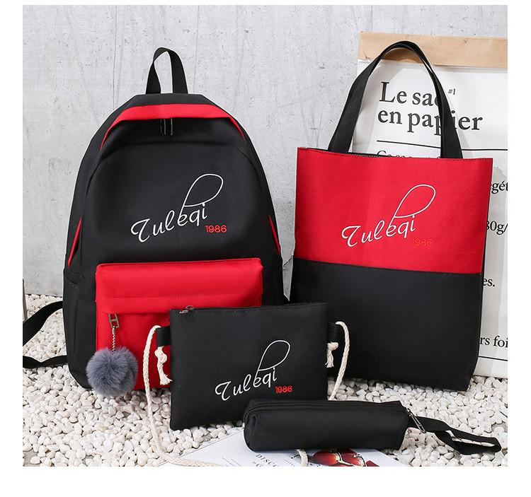 Рюкзак набор для девочки 4 предмета (сумка, клатч, пенал)с помпоном.