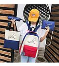 Рюкзак набор для девочки 4 предмета (сумка, клатч, пенал)с помпоном., фото 6