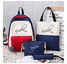 Рюкзак набор для девочки 4 предмета (сумка, клатч, пенал)с помпоном., фото 2