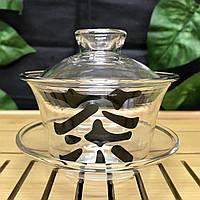 Чайница Чонг, Гайван, Чуан Ван или Чунг