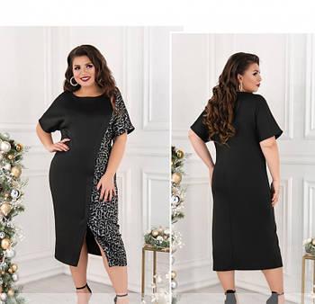 / Размер 50,52,54,56,58,60 / Женское приталенное нарядное платье большого размера / 140Б-Серый