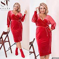 Шикарное велюровое платье на запах женское большого размера