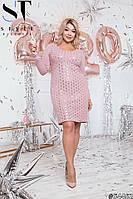 Шикарное платье облегающее с длинным рукавом женское большого размера