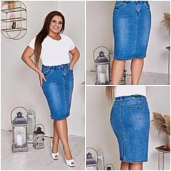 Модная джинсовая юбка Голубой Большого размера