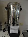 Чаераздатчик FROSTY CP-06A, фото 5