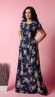 Платье длинной макси  с цветочным принтом с карманами