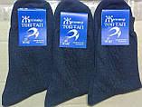 Носки мужские демисезонные х\б ,,Боковой узор,, р.25 (39-40) синий джинс, фото 4
