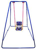 Качели детские разборные на все сезоны  «Take&Ride baby swing blue»