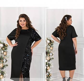 / Размер 50,52,54,56,58,60 / Женское приталенное нарядное платье большого размера / 140Б-Черный