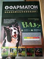 ВАУ!(фипронил+перметрин) спот-он капли для собак от 5кг до 10кг, против блох, клещей и комаров, Фарматон