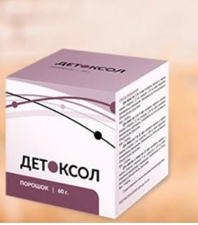 Детоксол - капсули для детоксикації організму
