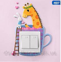 Детская наклейка на стену  (включатель, выключатель, розетку) Жираф H07