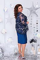 Батальное платье люрекс синее