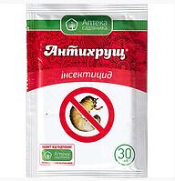 Протруйник Антихрущ (біфентрин + імідаклоприд) Укравіт 30 мл (від дротяників, колораду, хрущів, капустянки)