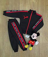 Теплый детский спортивный костюм со вставкой, комсомольский трикотаж, интернет магазин, трехнитка