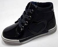 Демисезонные ботинки для девочки тм Сказка, размеры 22, 23.