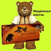"Медвежья желчь  ""Bear's Gall injection""  10*2ml., фото 1"