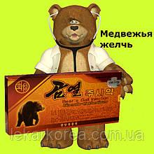 """Медвежья желчь  """"Bear's Gall injection""""  10*2ml."""