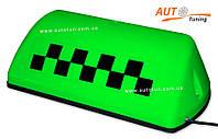 "Auto Sports - ""Шашка"" такси, знак такси - фонарь на магнитах для крепления на крышу автомобиля (Green)"