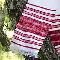 Свадебный рушник под ноги 170 см