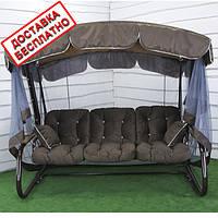 """Качели """"Алания Air"""" Арт. 061 с москитной сеткой раскладные, фото 1"""