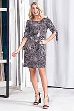 Платье 630 серый леопард