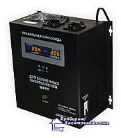 Інвертор напруги + MPPT контролер LPY-C-PSW-1500VA, фото 1