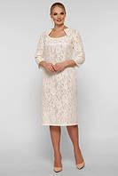 Женское платье демисезонное нарядное повседневное 3/4 рукав 52-58 р цвета айвори