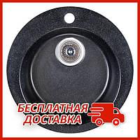 Круглая гранитная мойка для кухни из искусственного камня FostoD470kolor 420 черная врезная