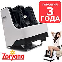 Масажер для стоп, ніг і гомілок Zoryana Велика Насолода з вібрацією і інфрачервоним підігрівом