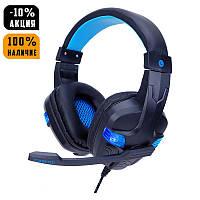 Игровые наушники SOYTO SY850MV с микрофоном и подсветкой Black/blue (геймерские)