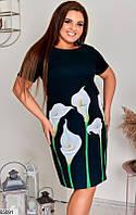 Платье женское весна-лето костюмка 48-54 р.,цвет черный