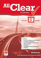 All Clear 1 Workbook, фото 1