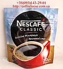 Кофе Nescafe Classic 30 грамм, Кофе растворимый Nescafe Classic 30 г гранулированный. Розничные цены уточнять