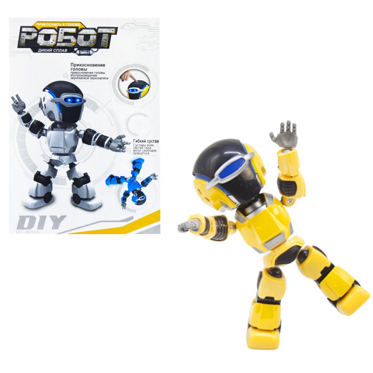 Робот-повторюха, интерактивный (желтый) DISON
